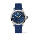 Часы наручные Conquest V.H.P. GMT Flash Setting